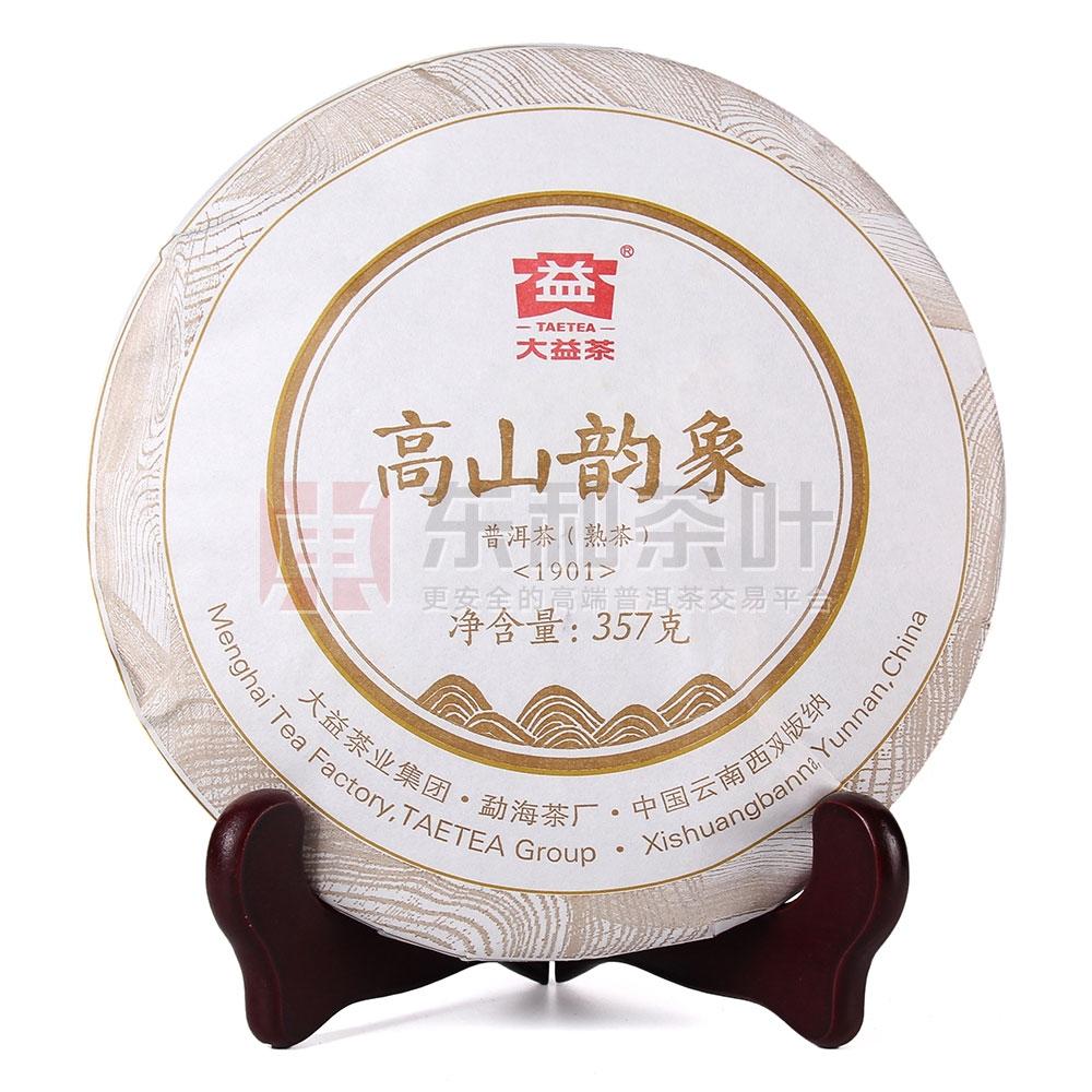 1901 高山韵象(熟)